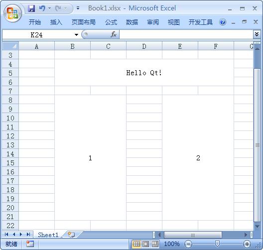 Merge Cells Example | QtXlsx 0 3